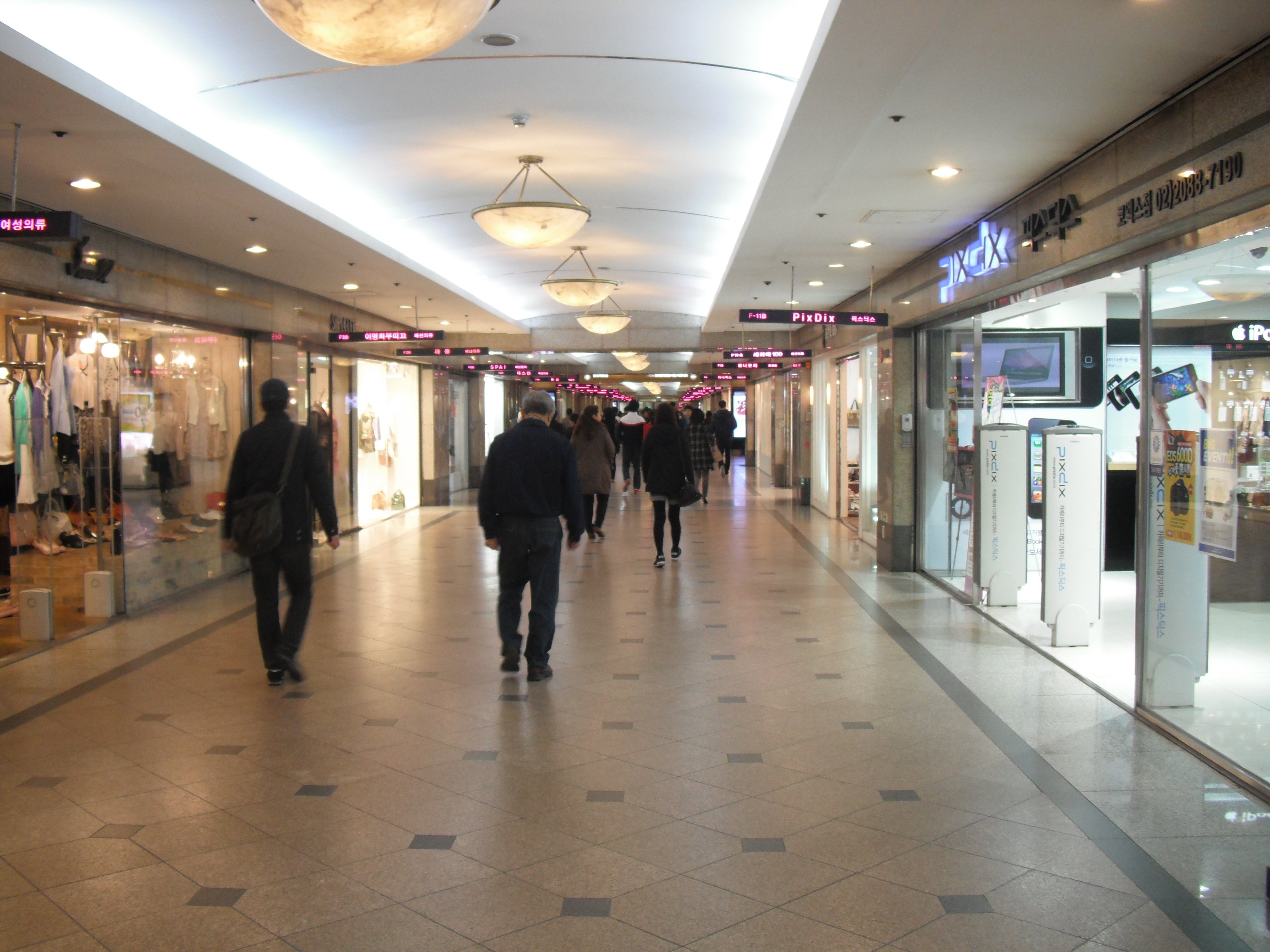 d731eda98e Hyundai Mall Underground