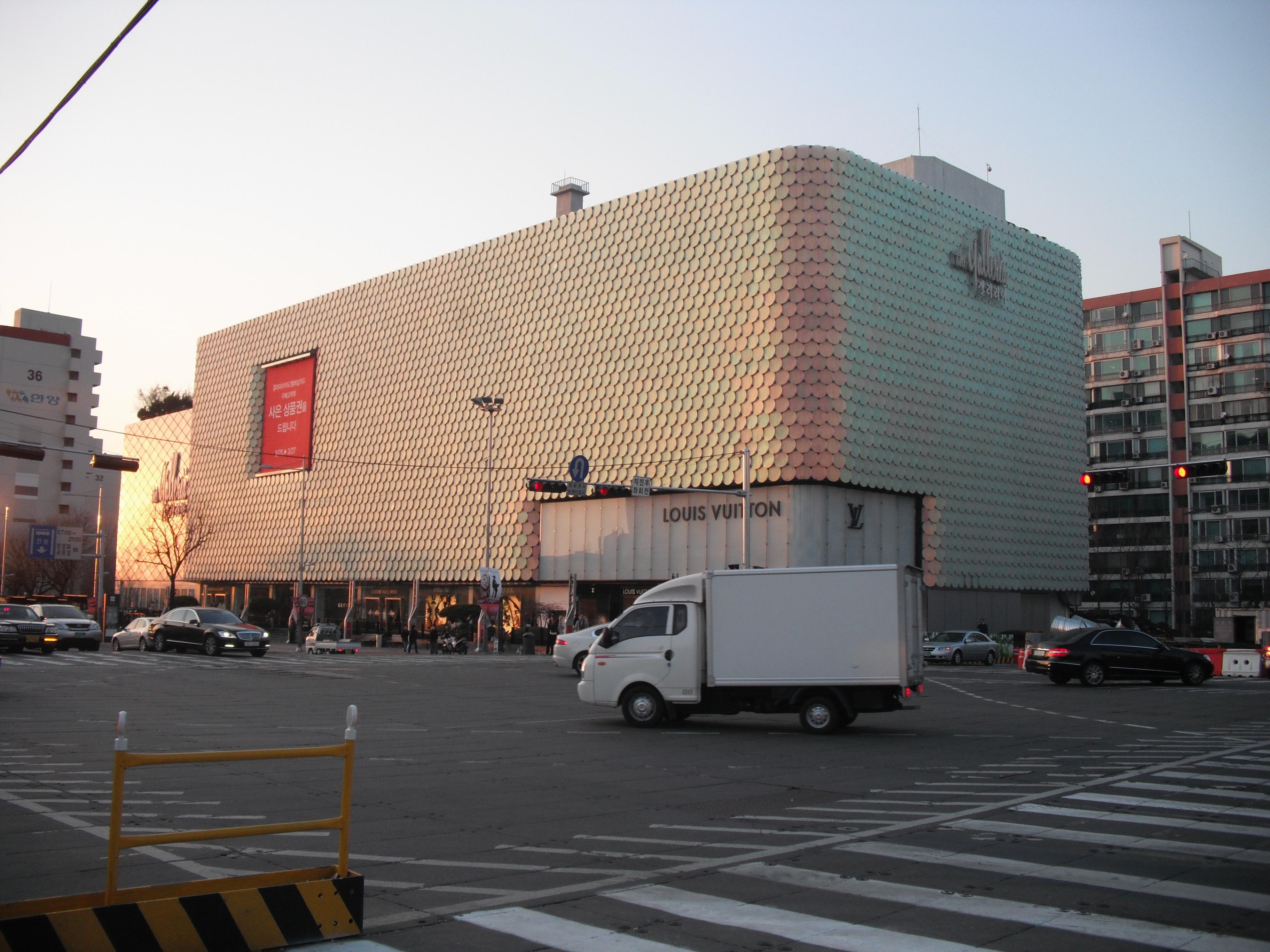 1b2695c6d3 Galleria Mall